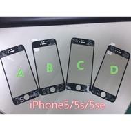 <<現貨商品>>卡通iPhone5/5S/5SE玻璃保護貼