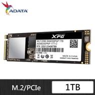【ADATA 威剛】XPG SX8200Pro_1TB M.2 2280 PCIe TLC固態硬碟(讀:3500M/寫:3000M)