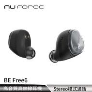 【贈KKBOX 音樂券】Optoma NuForce BE Free6 真無線藍芽耳機