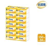 【PASEO 倍潔雅】花漾柔感抽取式衛生紙(150抽84包/箱)