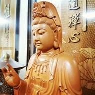 【歡喜地佛教文物】1尺3儈木檜木蓮座觀世音佛像 尺三盤腿觀音菩薩原木雕刻神像