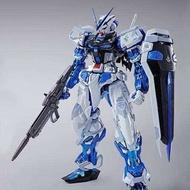 【史派克工廠】 (現貨 )MC MB 藍異端 鋼彈 帶背包 金屬骨架 metal build 非萬代