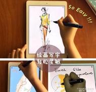 觸控筆 ANEON主動式電容筆 蘋果手機ipad平板手寫高精度超細頭安卓觸控筆