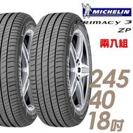【Michelin 米其林】PRIMACY 3 ZP 失壓續跑輪胎_二入組_245/40/18 MO(C250專用胎-後_車麗屋)