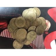 民國56年 五角硬幣