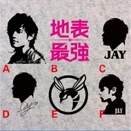 Reflective car stickers Jay Chou JAY Customized surface strong signature Autographs Double 11