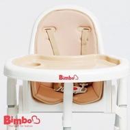 Bimbo餐椅