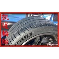【凱達輪胎鋁圈館】米其林 Pilot Sport 4 PS4 215/55/17 215/55R17 操控性能 歡迎詢問