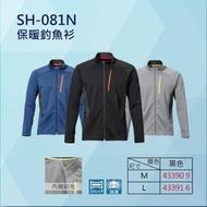 [新竹民揚][ Shimano 釣魚衣 ]  SH-081N 保暖  釣魚衫 釣魚服