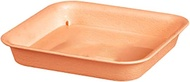 YARNOW 2pcs Plant Drip Trays Geometric Square Shape Water Soil Drip Saucers Multifunctional Plant Pot Container Tray Base for Home Garden Decor Small Light Brown
