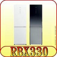 《三禾影》HITACHI 日立 RBX330 雙門冰箱 313公升 下冷凍抽屜設計【另有NR-C481TV】