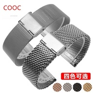 Metal Milan Men's and Women's Watch Band Adapted for Armani CK Citizen Seagull D