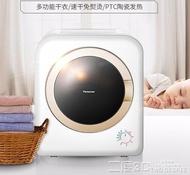 壁掛式洗衣機Panasonic/鬆下NH-201NT小型家用速乾迷你乾衣機烘乾機滾筒