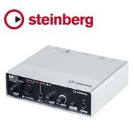steinberg UR12 USB 電腦錄音介面 台灣公司貨【敦煌樂器】