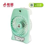 【勳風】移動式隨身霧化風扇(HF-B045DC)