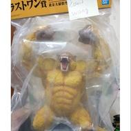 黃金大猿  最後賞  超帥