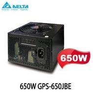 含運 含稅開發票 Delta 台達 650W GPS-650JBE 80plus銅牌 電源供應器 power