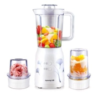 Joyoung JYL-C020E White Baby Food Supplement Mixer Household Electric Multifunctional Cooking MachineJoyoung - intl