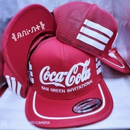 Cap's Vintage Snapback BAM GREEN INTVITATIONAL Coca-Cola Trucker Cap's (Tag Made In USA)