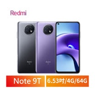 Xiaomi 紅米 Note 9T 4G/64G 6.53吋雙卡八核5G智慧手機▼送MCK-9527 10000mAh馬卡龍行動電源