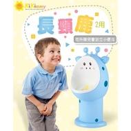 【育兒嬰品社】kikimmy2用可升降兒童站立小便斗 黃/藍(09769.70)