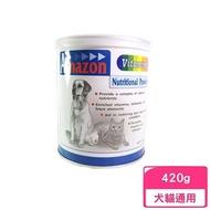 【Amazon 愛美康】天然犬貓綜合維他命 420g(NW-AM-02)