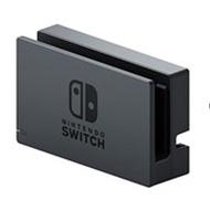 Nintendo Switch【NS週邊 裸裝全新品】原廠主機底座 電視轉接盒 立架 充電座 【台灣公司貨】台中星光電玩