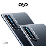 QinD vivo X50、X50 Pro 鏡頭玻璃貼(兩片裝)