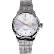Seiko Presage Cocktail Automatic Stainless Steel Strap Male Dress Watch SRPB47J1 SRPB47J SRPB47