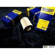 938嚴選 德國 HENGST TIGUAN TOUAREG TOURAN 柴油 機油芯 紙製機油芯 機油濾 紙用 濾芯