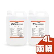 POSE 75%酒精 4L桶裝x2 4000ml 植物酒精 真正植物乙醇(潔用/非醫用)