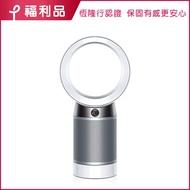 【狂降9900,限量福利品】Dyson Pure Cool 智慧空氣清淨機 DP04 銀白色