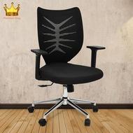 OC23819 ★Office Chair ★Ergonomic Chair★Computer Chair★Mesh Chair★Leather Chair★floor chair★Furniture