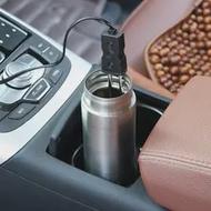 รถเครื่องทำน้ำอุ่น 120W เครื่องทำน้ำอุ่นรถยนต์ 12V แบบพกพาปลอดภัยไฟแช็กซ็อกเก็ตไฟฟ้าน้ำชากาแฟ...