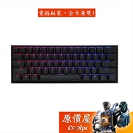 DUCKY創傑 ONE2 Mini /櫻桃軸/中文/RGB/黑色/一年保固/鍵盤/原價屋