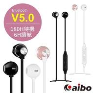aibo BTM4 垂直入耳式 藍牙V5.0運動耳機麥克風黑色