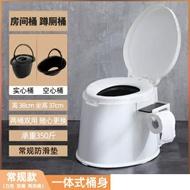 移動馬桶 可移動孕婦室內坐便器家用老人尿盆可攜式尿桶女夜壺大人痰盂『CM1519』