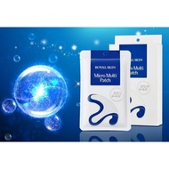 「ROYAL SKIN」   💙微針眼膜 臉膜 (藍色)