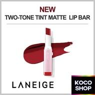 LANEIGE ▶NEW Two Tone Tint  Matte Lip Bar 2g◀▶Two Tone Lip Bar 2g◀