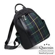 【DF Queenin】英倫格紋學院風大容量後背包