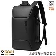 BANGE 後背包 電腦包 跑車造型 防刮纖維 立體收納空間 後背手提兩用包 男包/黑