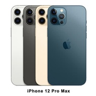 Apple iPhone 12 Pro Max 256G 6.7吋 5G 智慧手機