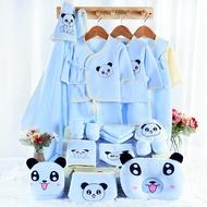 ✶♚❖嬰兒衣服 純棉 新生兒衣服禮盒套裝 嬰兒禮盒裝 剛出生寶寶衣服 滿月百歲禮物 待產包 寶寶空調服 寶寶睡衣