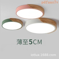 馬卡龍實木吸頂燈LED圓形單頭簡約客廳書房餐廳陽臺燈超薄臥室燈