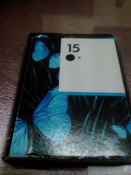 HP No.15原廠黑色墨水匣