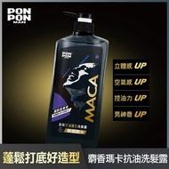 澎澎MAN 麝香瑪卡控油蓬鬆洗髮露-650+30g