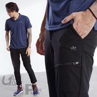 粉紅拉拉【PUNI599113】 UNIONE 休閒舒適長褲 側邊口袋 顯瘦 運動長褲 M-XXL