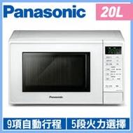 Panasonic國際牌 20L微電腦微波爐 NN-ST25JW-