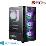 【華碩平台】i5六核{卡芬妮}GTX1650-4G獨顯Win10電玩機(I5-9400F/8G/512G_SSD/GTX1650-4G)
