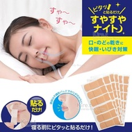 【kiret】日本 快眠 防打呼 夜間止鼾貼片-36枚 贈迷你止鼾夾鼻(止鼾貼 嘴貼 打呼器 止鼾器)